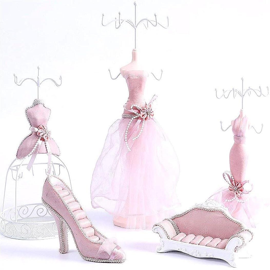 乱暴なシソーラスシャベルジュエリーホルダー吊りネックレスイヤリングブレスレットリングOrgaziner靴ドレスディスプレイスタンドセット(ピンク5ピーススーツ)