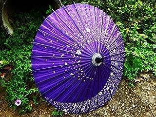 The shower of blossom purple also sum umbrella umbrella Bangasa paper thin cherry tree ogre Gintama Kagura Cosplay (japan import) by titosoy