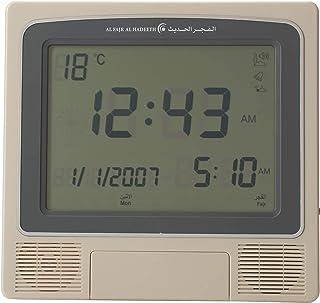Al-Fajr Al-Hadith Athan Clock