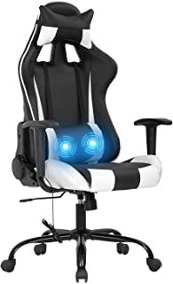Gaming Chair Massage Office Chair Racing Desk Chair PU Leather Rolling Task Adjustable Computer Chair with Lumbar Support Headrest Armrest Swivel Chair for Gamer(White)