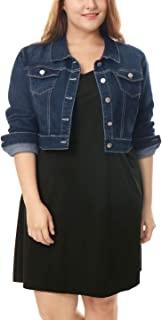 uxcell Womens Plus Size Button Closed Cropped Denim Jacket