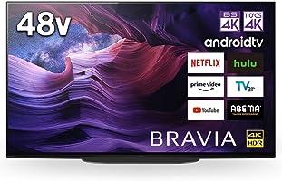 ソニー 48V型 有機EL テレビ ブラビア KJ-48A9S 4Kチューナー 内蔵 Android TV (2020年モデル)
