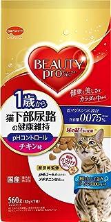 ビューティープロ キャット 猫下部尿路の健康維持 1歳から チキン味 560g