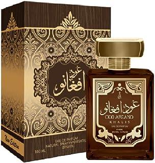 Perfume Oud Afgano EDP 100 ml por Khalis Strong Oud – la mejor fragancia para hombres