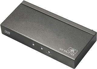 ラトックシステム 4K60Hz対応 1入力2出力 HDMI分配器 RS-HDSP2P-4KA