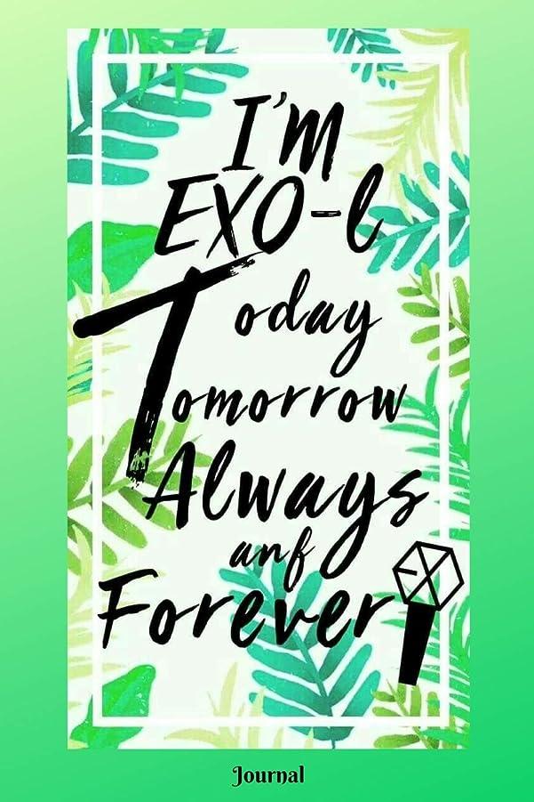 別々にマウスピース小川I'm EXO-l Today, Tomorrow, Always, and Forever Journal
