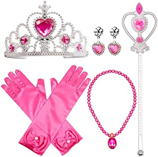 Yansion Princess Dress Up Party Costume Accessories Belle Gift Set for Princess Cosplay Tiara,Wand and Gloves(Pink)