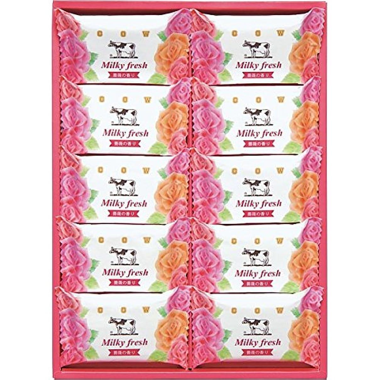 設計図清める専門( 牛乳石鹸 ) ミルキィフレッシュセット ( 835-1057r )