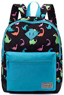 حقيبة ظهر للأطفال، حقائب مدرسية أنيقة للأطفال