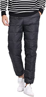 SYOKYO Men's Winter Warm Packable Down Pants Compressor Snow Trousers
