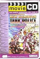 Masamune Shirow's New Dominion Tank Police, Volume Three (輸入版)