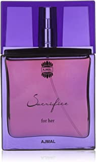 Ajmal Sacrifice Gift Set for Women, 50ml Perfume, 225ml Shower Gel , 225ml Body Lotion