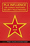 PLA Influence on China's National Security Policymaking (English Edition)