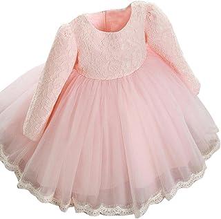 Mhomzawa 子供ドレス キッズドレス フォーマル ワンピース 女の子 プリンセスドレス ガールズ発表会 入園式 演奏会 フラワーガール