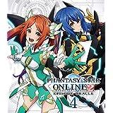 ファンタシースターオンライン2 エピソード・オラクル第4巻 Blu-ray通常版