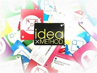 idea×METHOD 発想法カード