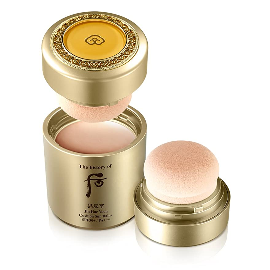 身元かまど精神医学The History of Whoo Gongjinhyang Jinhaeyoon All-in-one Cushion Sun Balm 13g[並行輸入品]