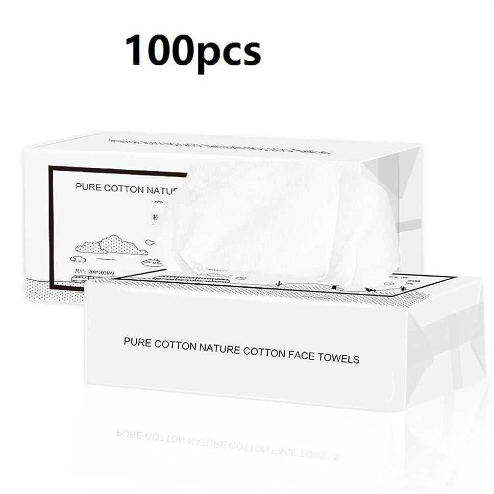 借りているあそこ麻酔薬Aorunji 柔らかい ピュアフェイシャルコットンティッシュコットンソフトタオル吸収コットンパッドforアイメイクアップリムーバーとネイルポーランドベストトラベル(Appr.100pcs)