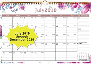 Wall Calendar 2019 - Calendar 2019 12x17 inch Academic Year Wall Calendar - monthly wall calendar runs from July 2019 through December 2020,Wirebound