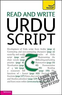 Best read and write urdu Reviews