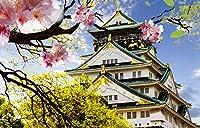 1000ピースのパズル、大人のパズル、挑戦的なおもちゃ、日本の美しさ、木製のパズル