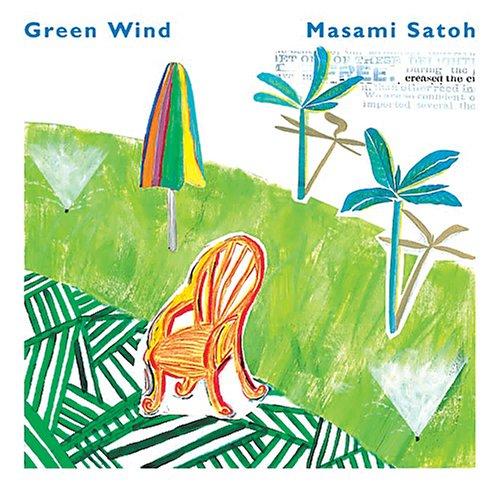 やすらぎのギター「緑の風」