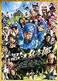 忍たま乱太郎[DVD]