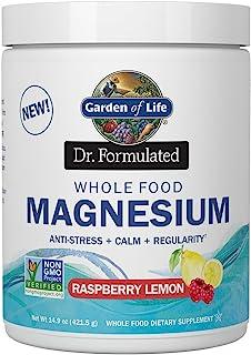 Garden of Life Dr. Formulated Whole Food Magnesium 421.5g Powder, Raspberry Lemon, Chelated Non-GMO Vegan Kosher Gluten & ...