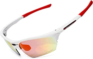 Aooaz Cycling Glasses Outdoor Sports Glasses Single Hiking Fishing Glasses Can Be Issued