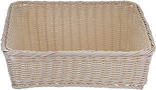 C06 series slanting shaped heavy duty polypropylene rattan basket - beige 43x43x24cm
