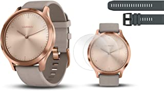 PlayBetter Garmin vivomove HR Premium (Rose Gold/Gray Suede Band, S/M) Hybrid Smartwatch   with Extra Silicone Watch Band (Black) Screen Protectors (x4)   Activity, Sleep & Stress Tracking