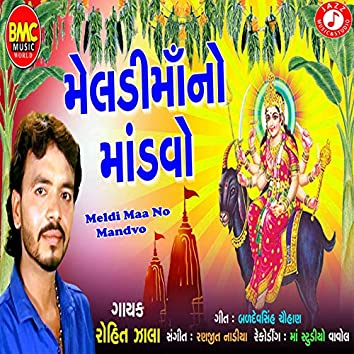 Meldi Maa No Mandvo - Single