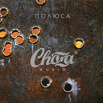 Choza Music