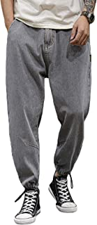 Men Large Baggy Jeans Tapered Leg Jogger Washed Denim Pants Trousers