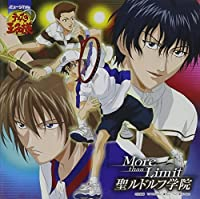 Prince of Tennis: More Than Limit Musical by Prince of Tennis: More Than Limit Musical (2004-11-20)