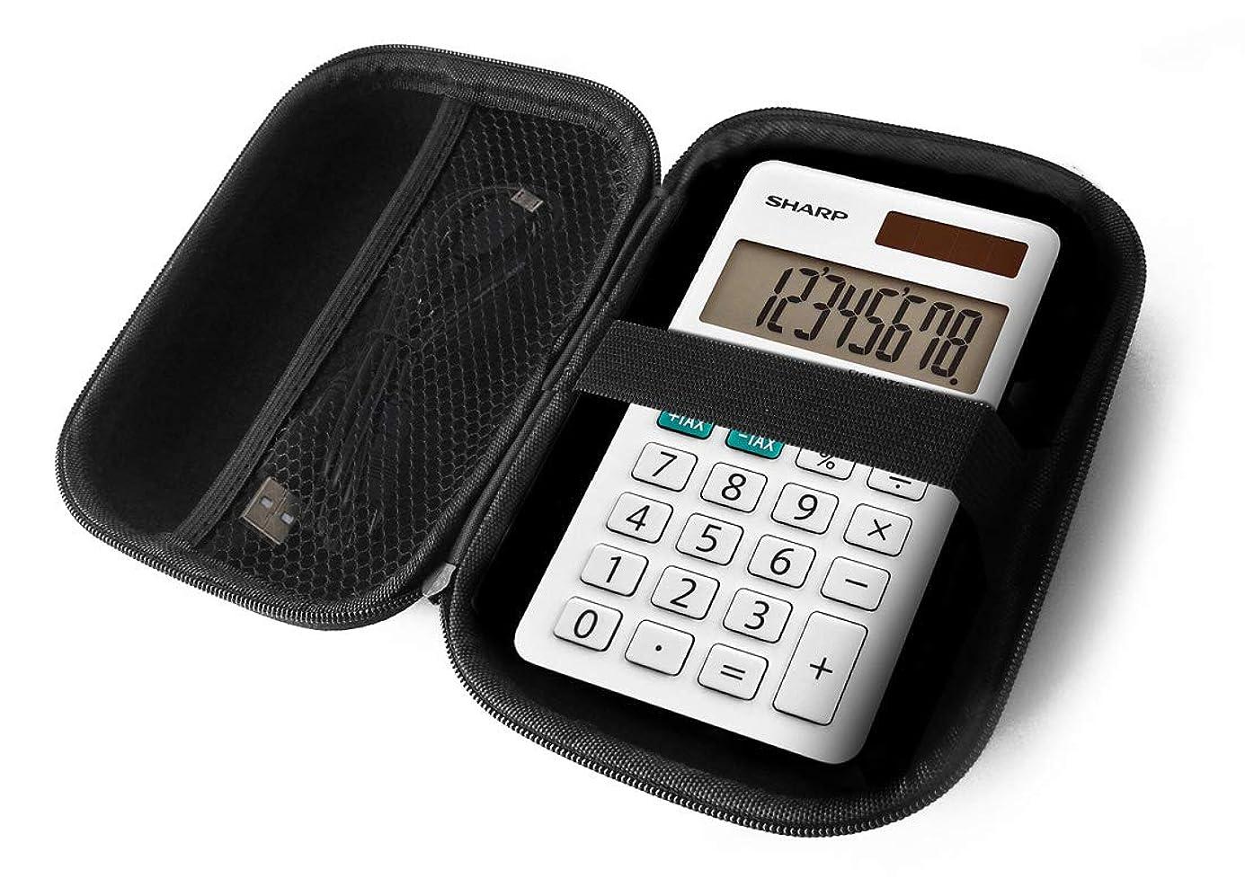 歩き回る宣言タイマーFitSand ハードケース Sharp Calculators EL-244WB ビジネス計算機