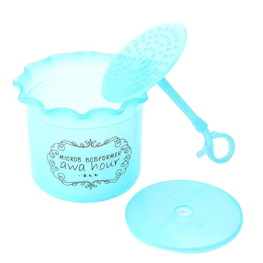権限を与える克服する怠な泡フォームメーカーカップ 泡メーカー 高品質 PP材料