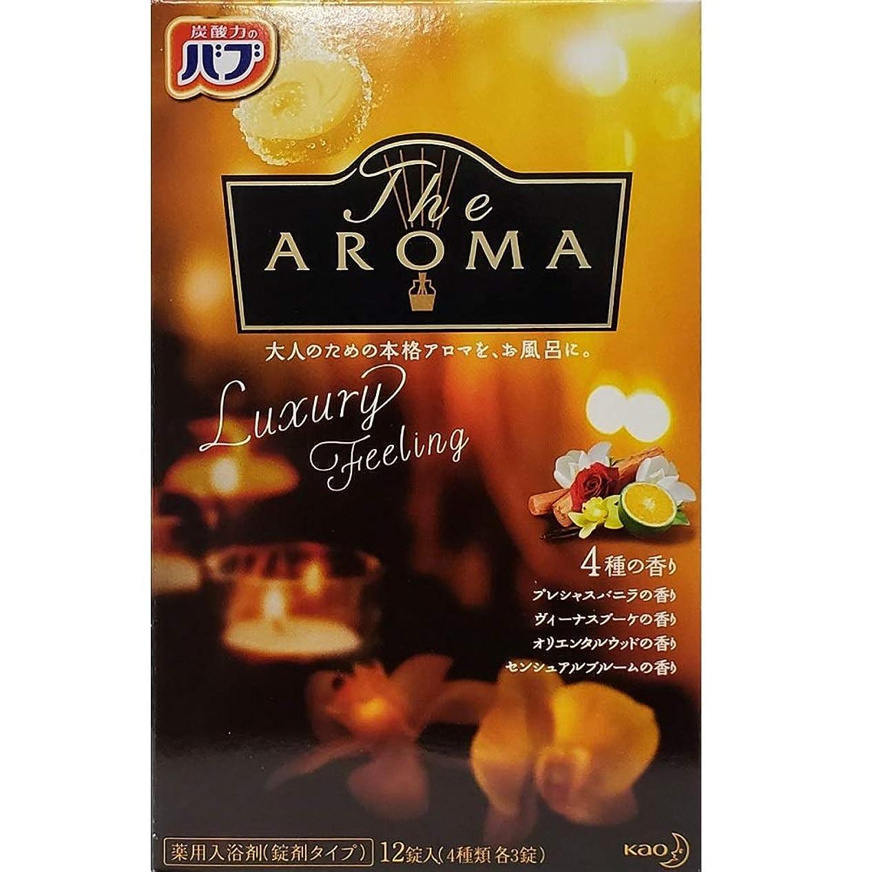 埋め込む重力デッドロックバブ The Aroma Luxury Feeling 40g×12錠(4種類 各3錠) 医薬部外品