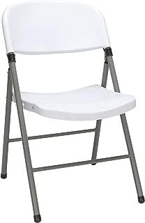 Essentials Multipurpose Plastic Folding Chair, White - 4 Pack (ESS-5000-WHT)