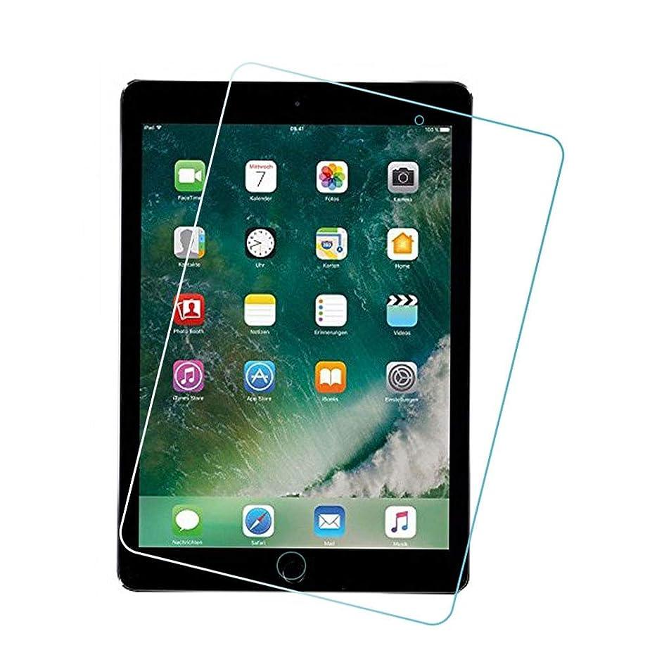 争うシンプルさキャプションiPad Pro 10.5 フィルム,LINECY 9H 耐衝撃 iPad Pro 10.5 ガラスフィルム 高透過率 2.5D 新型 専用