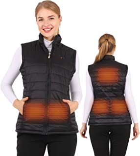 BIAL Heated Vests for Women Lightweight Electric Heating Winter Warmer Slim Fit Suit Coat with 7.4V Batteries Pack