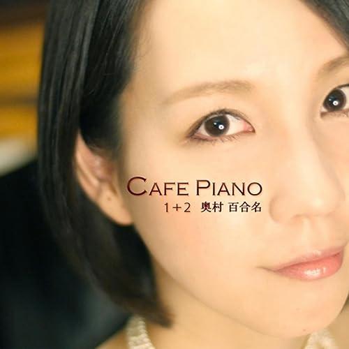 Cafe Piano 1+2