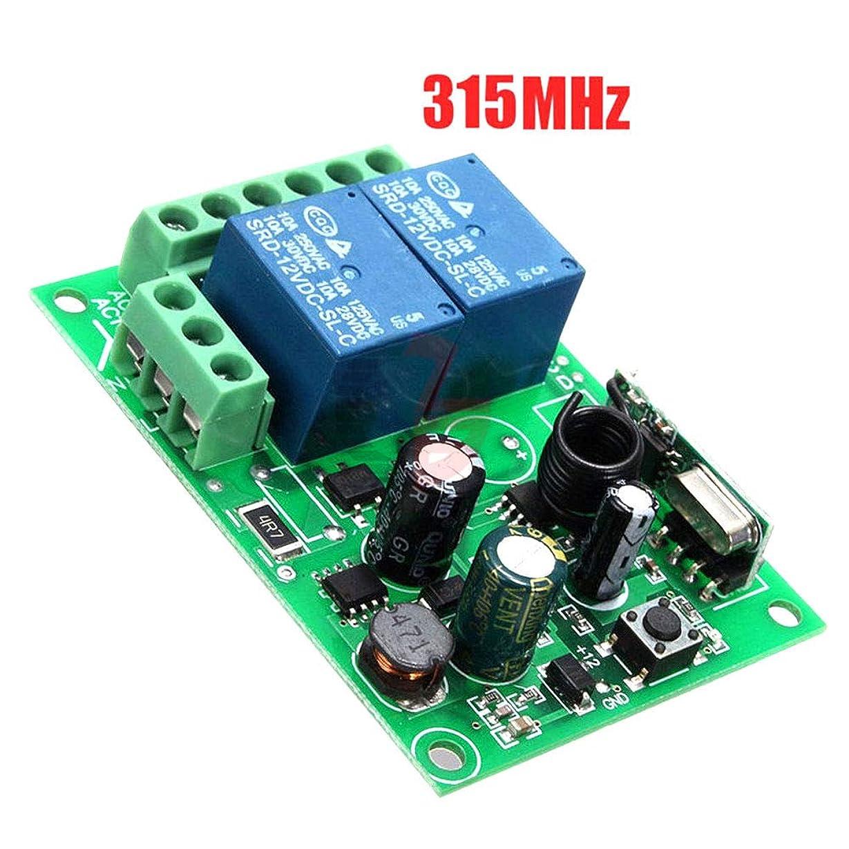 315 mhz 10A AC 220 ボルト 2 チャンネルワイヤレス RF リレーリモートコントロールスイッチ受信機