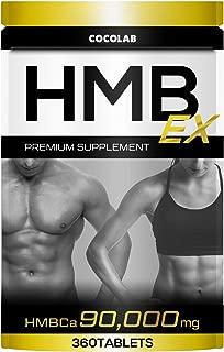 COCOLAB HMB EX サプリメント【ボディメイクコンテスト優勝者監修】360タブレット 30~60日分 筋トレ トレーニング 90,000㎎ 日本製