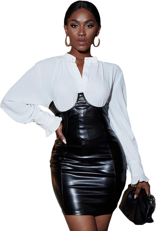 SheIn Women's PU Leather High Waist Zipper Bodycon Club Short Mini Corset Dress