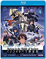 Horizon in the Middle of Nowhere/ [Blu-ray] [Import]