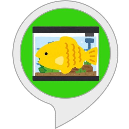 金魚七変化
