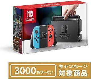 Nintendo 任天堂 Switch 【Joy Con (L) 霓虹蓝/ (R) 霓虹红】+在任天堂Eshop可使用的3000日元充值码