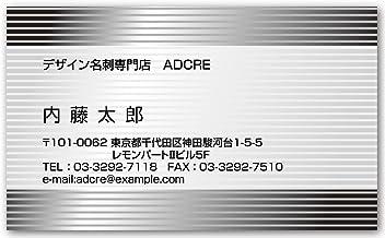 片面名刺印刷 デザイン名刺 「メタルA(ダークグレー)」-1セット100枚