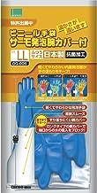 オカモト サーモ発泡 腕カバー付 LL OG-006